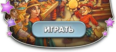 vk.com/app3325529