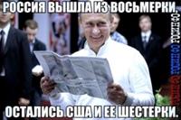 Дмитрий Наумовский фото №34