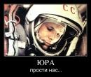 Фотоальбом Ивана Полозенко