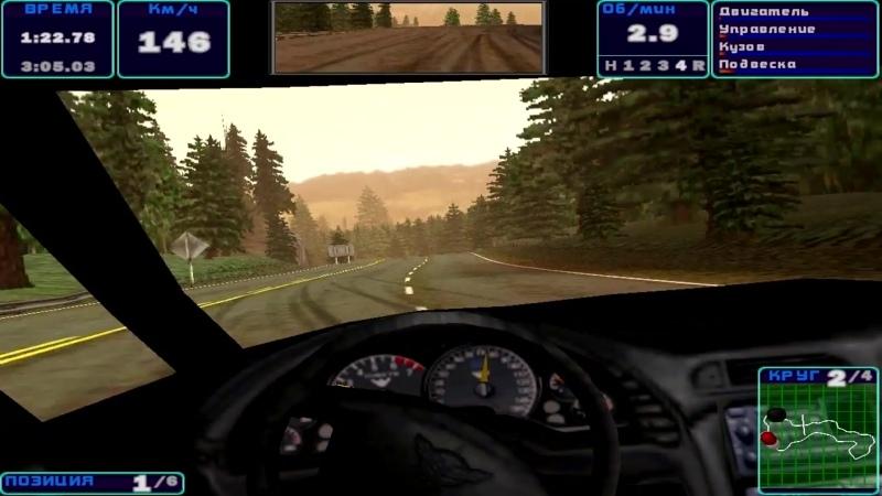 NFS High Stakes 71 Need for Speed Tour, Race 2, Kindiak Park