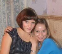 Шелковая Ирина