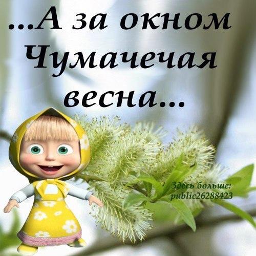фото из альбома Любови Щегловской №7