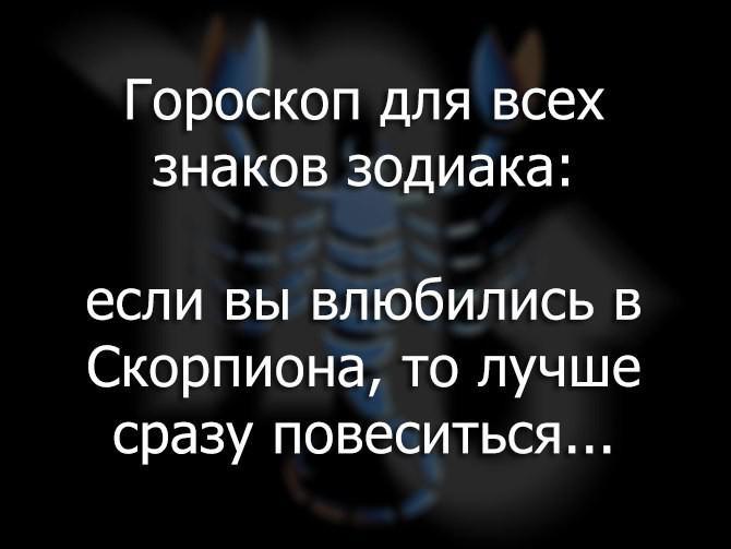 фото из альбома Ольги Романовой №13