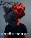 Фотоальбом Антона Глухова