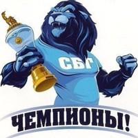 СерёгаКрупецков