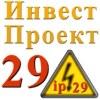 ИНВЕСТ ПРОЕКТ 29 - ПРОЕКТ МОНТАЖ