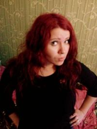 Лєна Крутько фото №32