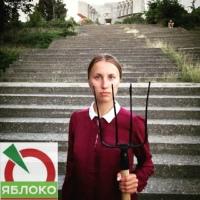 Ксения Вахрушева фото №26
