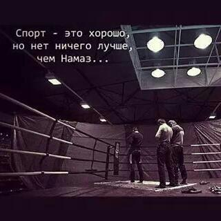 фото из альбома Нурбека Жасуланова №7