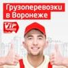 Vip_Pereezd