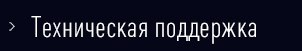 support.my.games/wf_ru