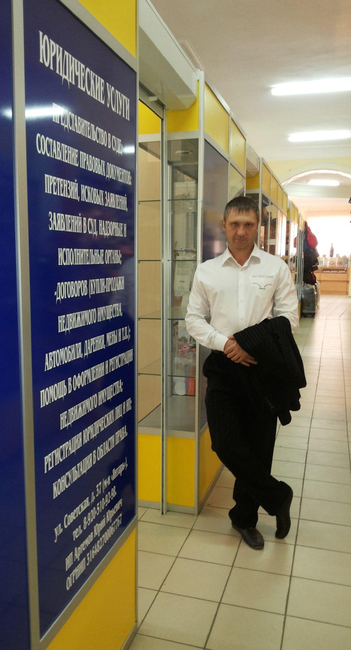 Юрий, 39, Chaplygin