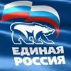Единая Россия (Одинцово)