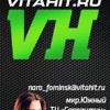 Витахит Наро-Фоминск