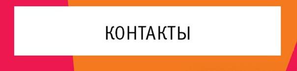 www.nevskycentre.ru/contact/