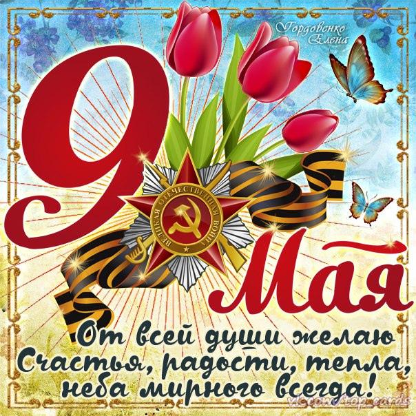 Бариста, 31, Belgorod