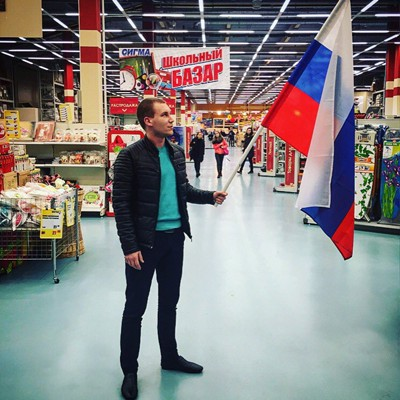 Данил Ошевнев