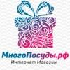 Интернет-магазин МногоПосуды.РФ