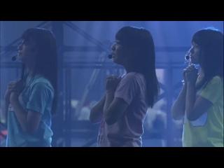 NMB48 Kenkyusei - Taiyou ga Sakamichi wo Noboru Koro @ Dareka no Tameni Project 2017
