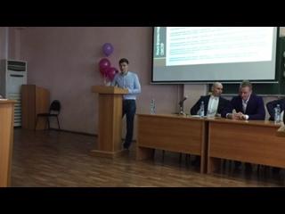 Владимир Олегович Примак — исполнительный директор Ассоциации предпринимателей города Стерлитамака. Бизнес-тренинг для начинающи