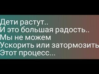 Видео от Степан Заплаткин СМА 1 тип.
