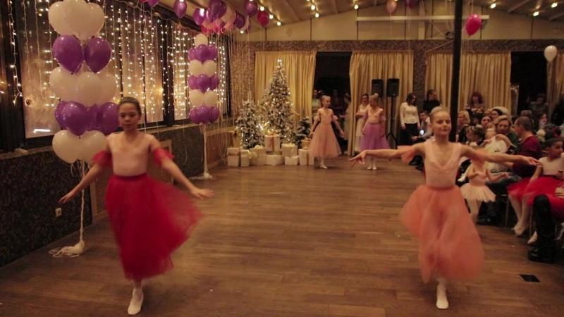 Танец Вальс фей