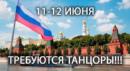 Пазуха Антон   Москва   11