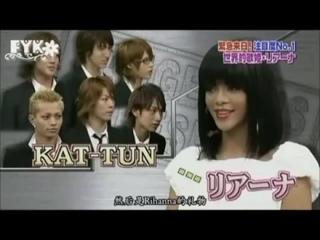 Рианна на Cartoon KAT-TUN ()