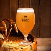 Пиво Imperial Weizen