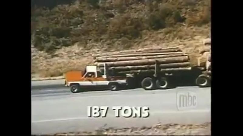 Chevy Cheyenne тянет 187 тонн