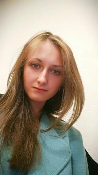 Мария Трумуль фото №41