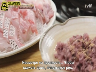 [RUSSUB] 170816 Wednesday Food Talk (Taemin сut)