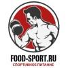 Food-sport.ru —Интернет-магазин спортивного пит