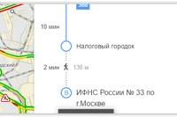 Дмитрий Нечаев фото №39