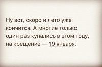 Анна Баранова фото №23