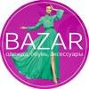BAZAR | Женская одежда и обувь