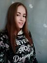Фотоальбом Ники Столповской