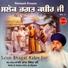Singh sahib bhai ram singh ji