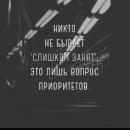 Ирина Темникова фотография #48