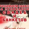 """клуб """"Альпы"""", Саранск"""