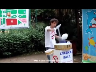Просто продавец сахарной ваты