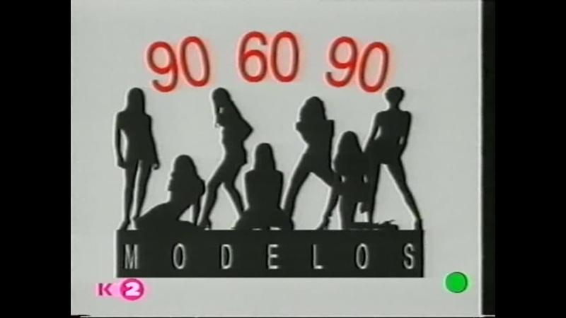 Модели 90 60 90 162 Fin