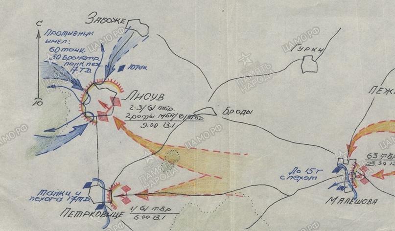Карта боя. Нужна только для понимания, что и где происходит. Поскольку составлена на советской стороне и по горячим следам, на немецкие силы можете даже и не смотреть.