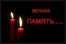 Фотоальбом Сергея Новикова