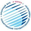 Тольяттинский государственный университет (ТГУ)