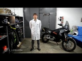 """[В шлеме] Как проверить мотоцикл при покупке (Часть 1) - Лаборатория """"В шлеме"""""""