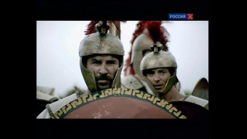 История мира с Эндрю Марром 2 Противостояния Первые империи 2012 док сериал BBC