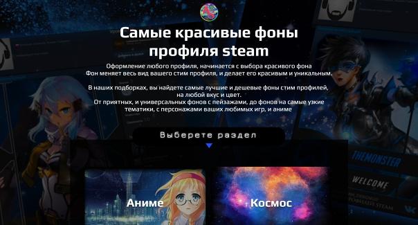 Профиля картинки steam для Аватарки для