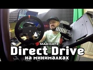 [Sonchyk] Я В ШОКЕ С ЭТОГО РУЛЯ! Обзор Mad Catz Pro Racing Force Feedback Wheel Xbox One