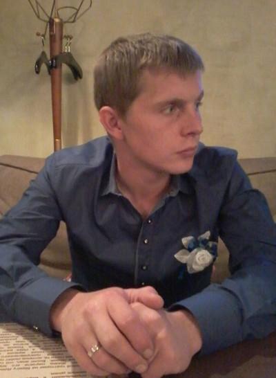 Алежа Говна-Тележа
